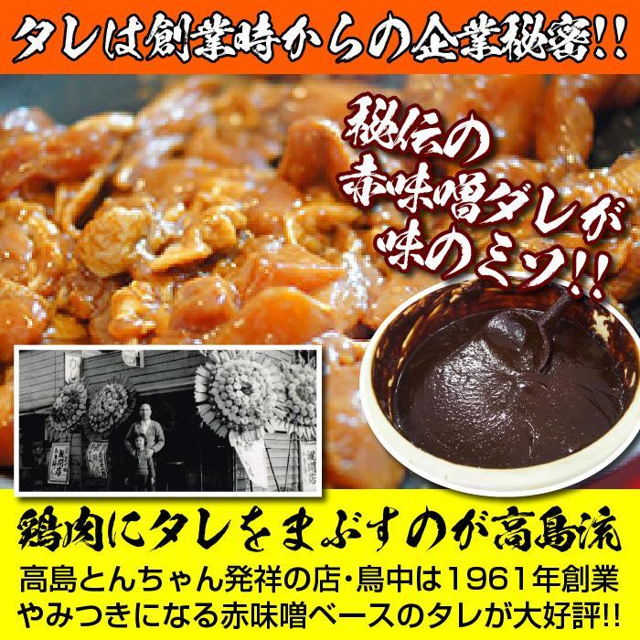 【滋賀県ご当地モール】国産若鶏ハラミ1kg 味付け 高島とんちゃん|tonchan-no-torinaka|04
