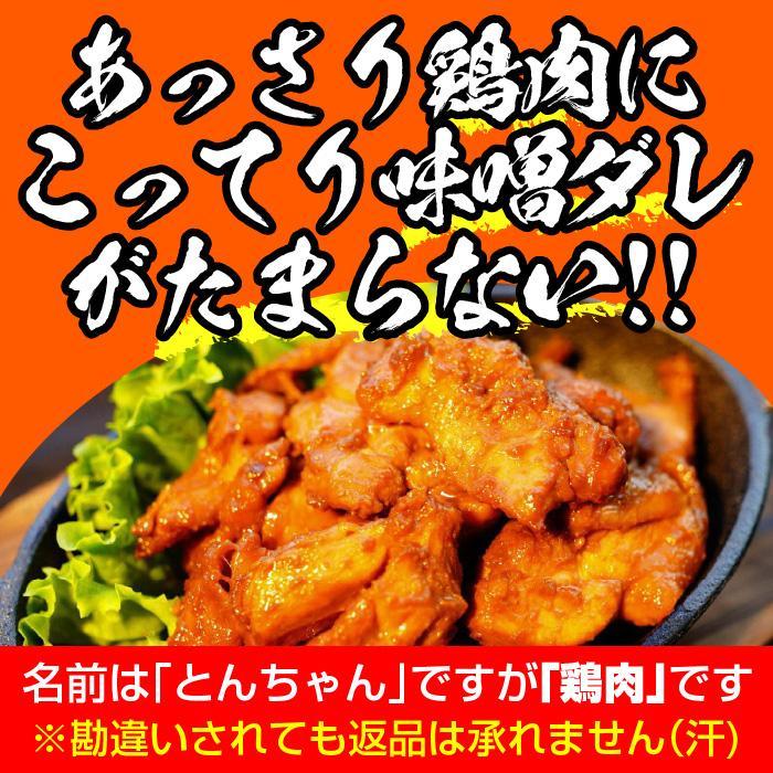 国産若鶏きも(レバー)500g 味付け 高島とんちゃん|tonchan-no-torinaka|02