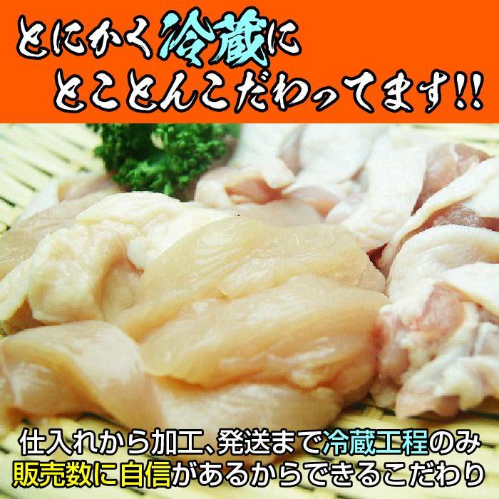 国産若鶏きも(レバー)500g 味付け 高島とんちゃん|tonchan-no-torinaka|03