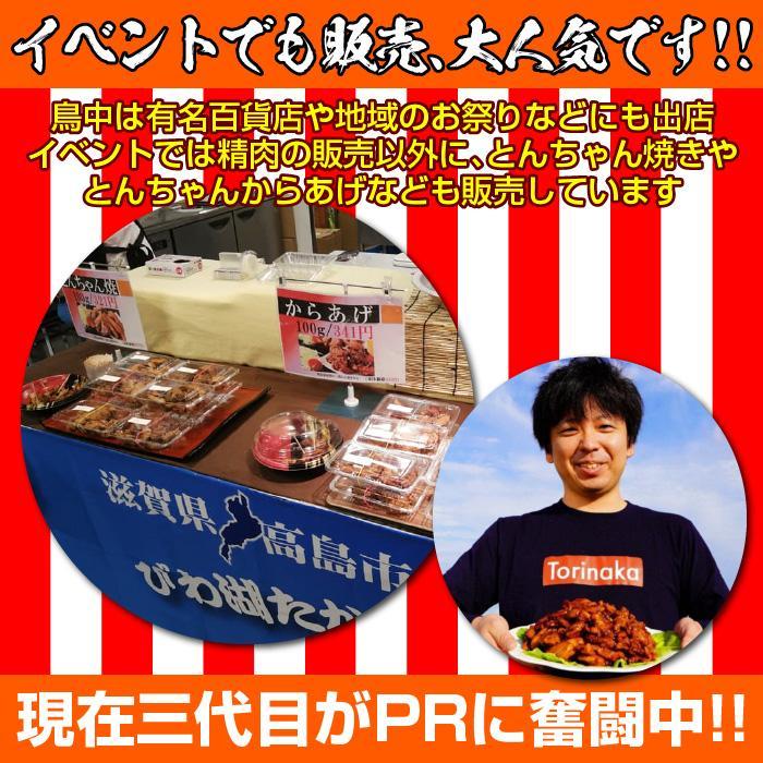 国産若鶏きも(レバー)500g 味付け 高島とんちゃん|tonchan-no-torinaka|06
