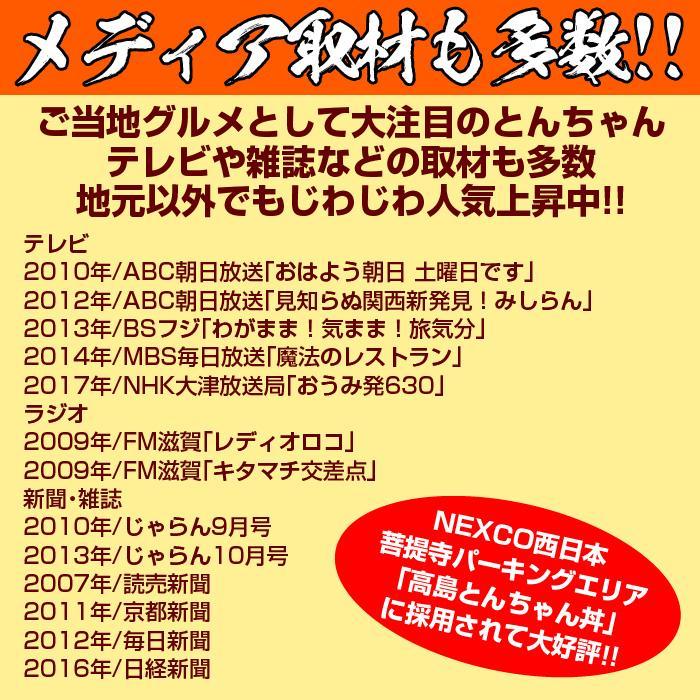 国産若鶏きも(レバー)500g 味付け 高島とんちゃん|tonchan-no-torinaka|07