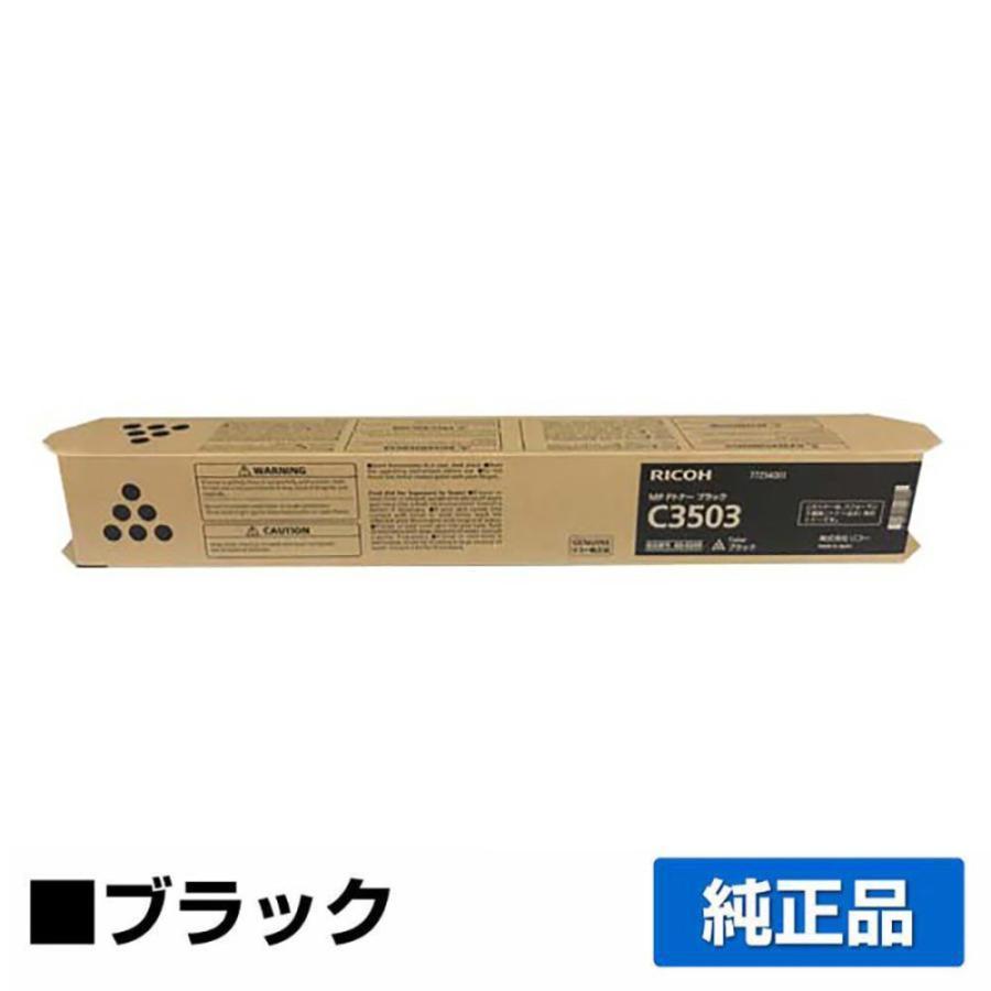 c3504 ドライバ