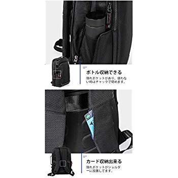 ビジネスリュック メンズ 大容量 バックパック 革 防水 リュック A4サイズ 15.6インチPCパソコン対応 カジュアル オシャレ PAB