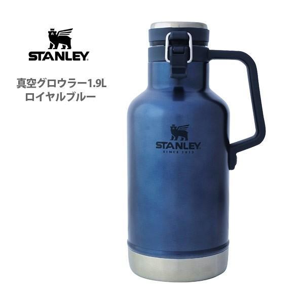 水筒 真空グロウラー1.9L ロイヤルブルー スタンレー STANLEY 01941-078