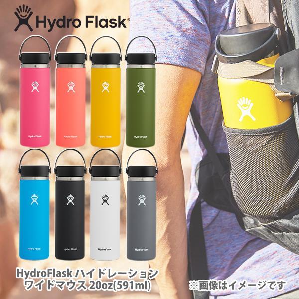 Hydro Flask ハイドロ フラスク ハイドレーション ワイドマウス 20oz 591ml ハイドロフラスク キャンプ 直飲み タンブラー アウトドア 買収 ワイド 通勤 激安挑戦中 マグ 水筒