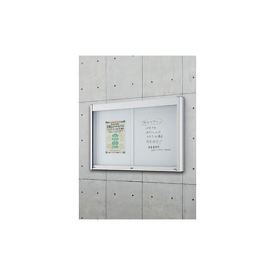 三協アルミ ユニット掲示板 ユニット掲示板 壁掛けタイプ BD 強化ガラス マグネットタイプ ホワイトボード 1760×1020