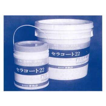 セラコート-22 耐熱コーティング剤(金属対象) 1L    オーデツク