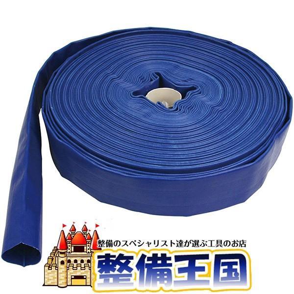 送水ホース(5インチ) Φ125×50m