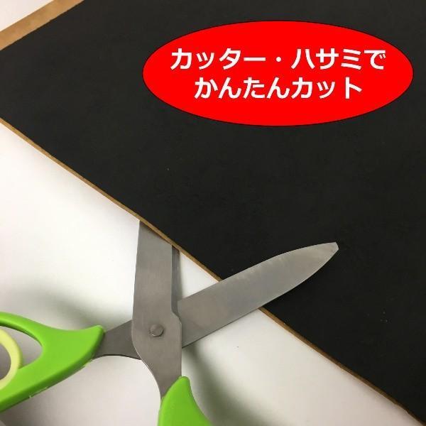 防音シート 防振マット 遮音シート 振動吸収マット しずか 1枚|toolshop-dream|09