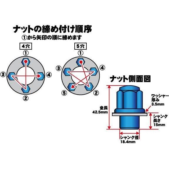 トヨタ アクア カラーホイールナット  国産 純正アルミホイール 専用 青|toolshop-dream|04