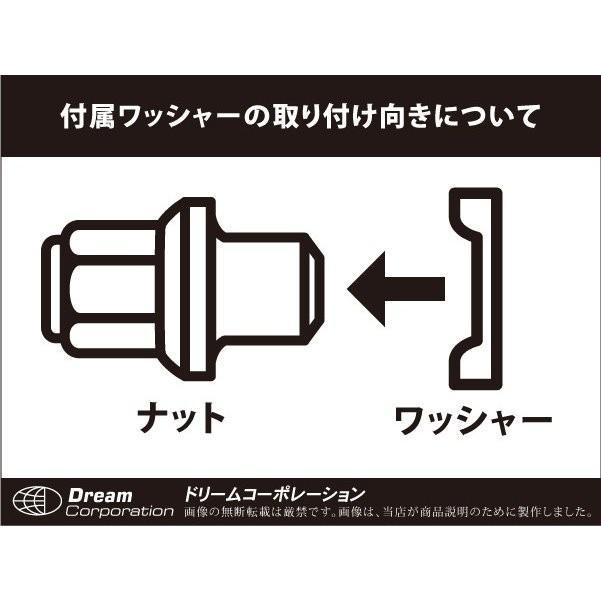 トヨタ アクア カラーホイールナット  国産 純正アルミホイール 専用 青|toolshop-dream|05