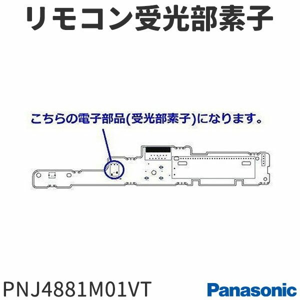 リモコン パナソニック レコーダー
