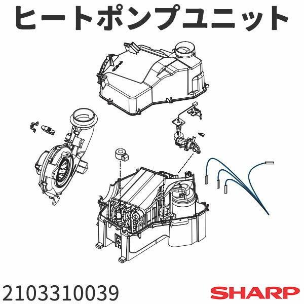 洗濯 機 ヒートポンプ