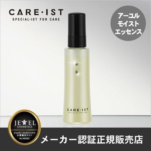 CARE・IST ケアリスト アーユル・モイストエッセンス 50g(あすつく)|top-salon-cosme