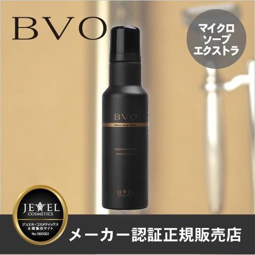 BVO ビィヴォ マイクロソープ・エクストラ 190g シェービング&洗顔 (あすつく)|top-salon-cosme