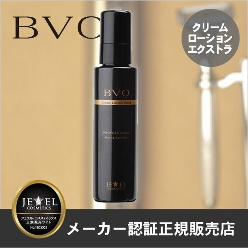 BVO ビィヴォ クリーム ローション・エクストラ 120g ローション乳液 (あすつく) top-salon-cosme