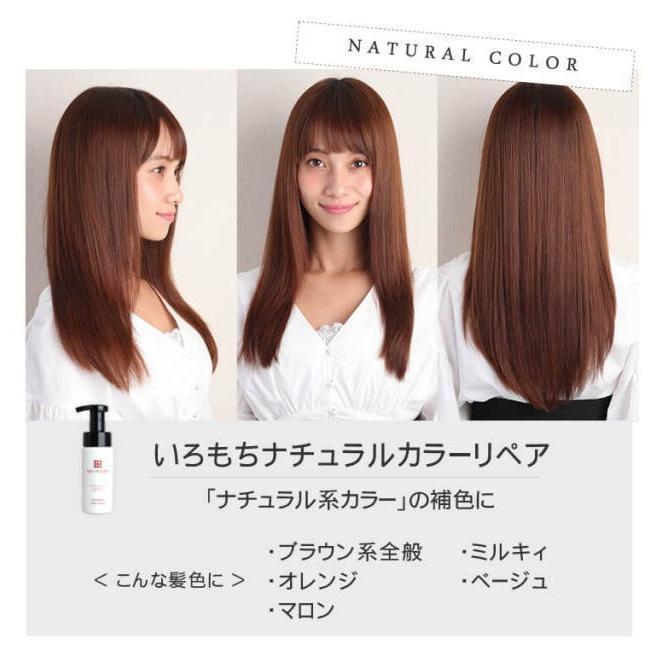 iro-mochi いろもち クールカラーリペア 150ml 寒色用  ヘアカラー復元トリートメント|top-salon-cosme|06