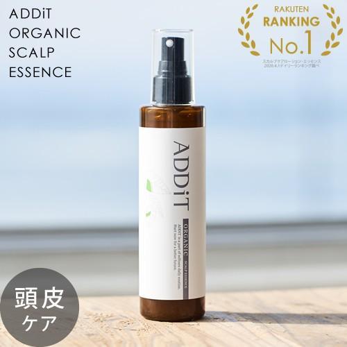 ADDiT アディット オーガニック スカルプエッセンス 200ml(欠品中/次回入荷未定)|top-salon-cosme