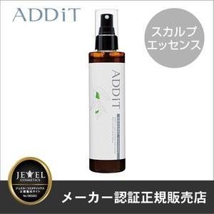 ADDiT アディット オーガニック スカルプエッセンス 200ml(欠品中/次回入荷未定)|top-salon-cosme|02