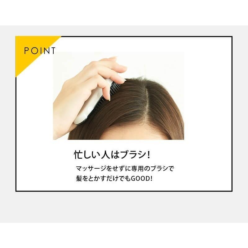 ADDiT アディット オーガニック スカルプエッセンス 200ml(欠品中/次回入荷未定)|top-salon-cosme|12