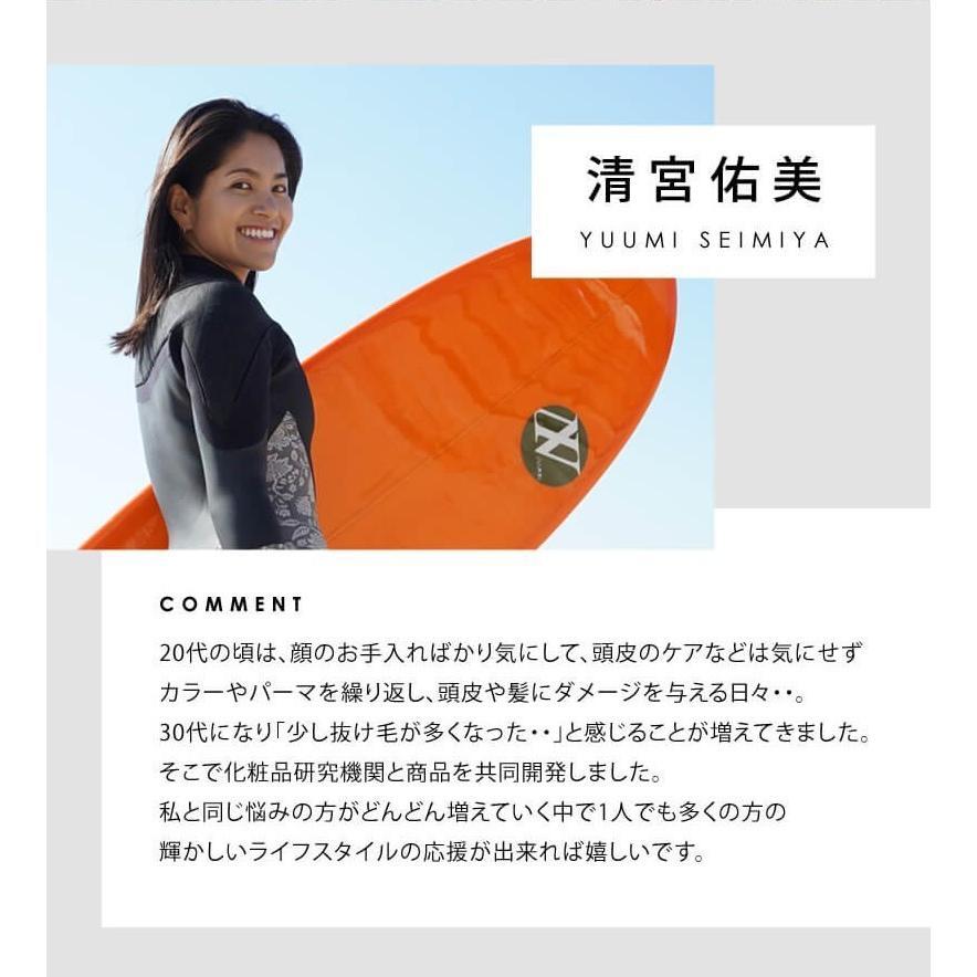 ADDiT アディット オーガニック スカルプエッセンス 200ml(欠品中/次回入荷未定)|top-salon-cosme|14