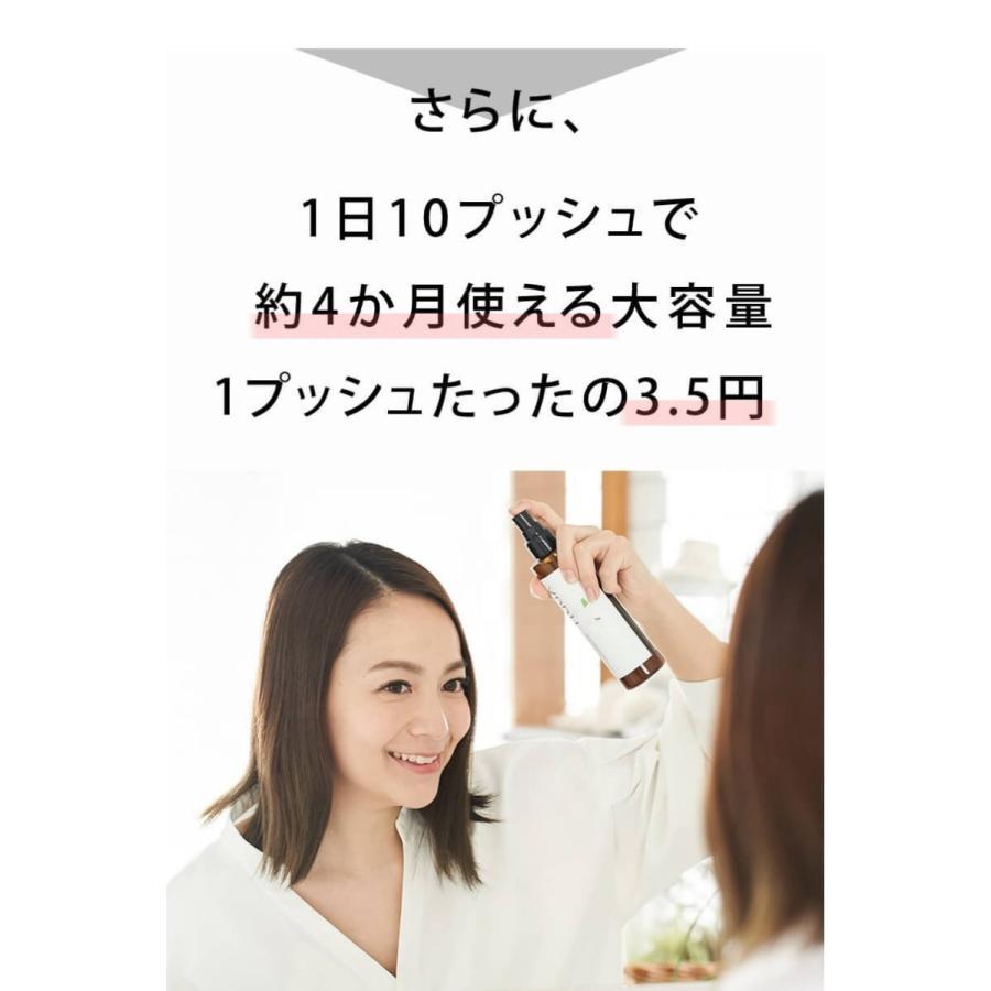 ADDiT アディット オーガニック スカルプエッセンス 200ml(欠品中/次回入荷未定)|top-salon-cosme|06
