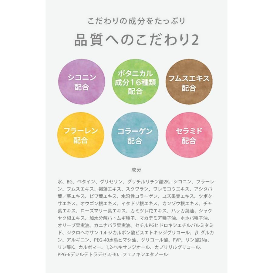 ADDiT アディット オーガニック スカルプエッセンス 200ml(欠品中/次回入荷未定)|top-salon-cosme|08