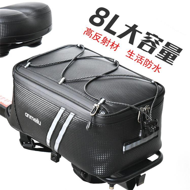 サイクリングバッグ 自転車 バッグ サイクル 防水 ロードバイク バイク フロントバッグ フレームバッグ コンパクト 軽量 大容量 多機能|top-torendo