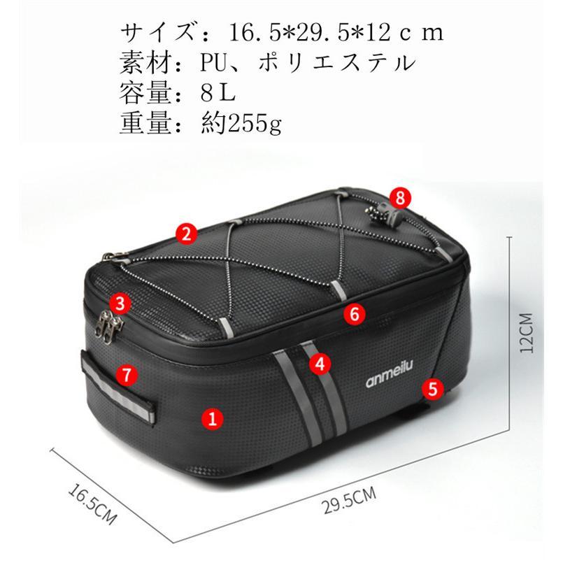 サイクリングバッグ 自転車 バッグ サイクル 防水 ロードバイク バイク フロントバッグ フレームバッグ コンパクト 軽量 大容量 多機能|top-torendo|12