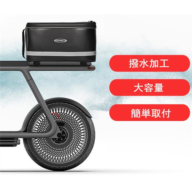 サイクリングバッグ 自転車 バッグ サイクル 防水 ロードバイク バイク フロントバッグ フレームバッグ コンパクト 軽量 大容量 多機能 top-torendo 04