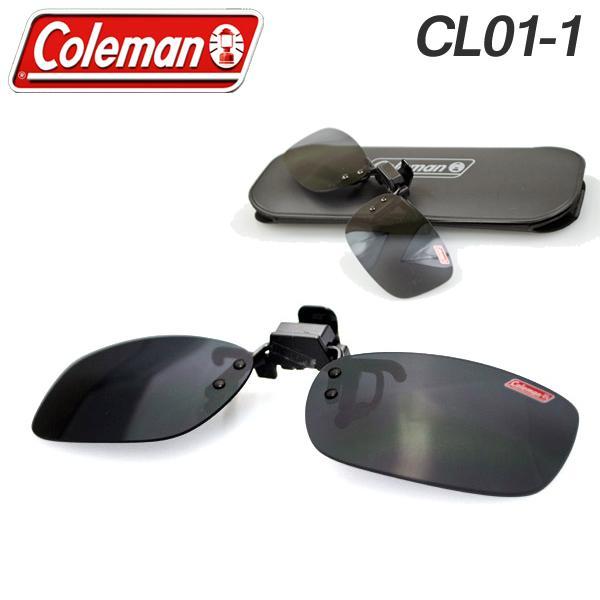 送料無料 規格内 コールマン 5%OFF Coleman 偏光サングラス クリップオン 跳ね上げ式レンズ 安心の定価販売 レディース 携帯ケース付き メンズ UVカット CL01-1 メガネに簡単装着