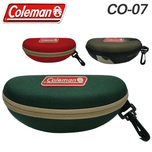 送料無料 定形外 サングラスケース Coleman CO-07 海外輸入 セミハードタイプ 2WAY装着 ベルトループ ポーチ 送料無料カード決済可能 携帯 眼鏡 ケース CO07 セミハードケース カラビナ付き