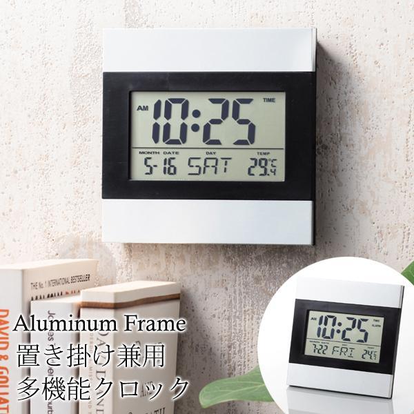 送料無料 メール便 時計 デジタルクロック 置時計 流行 掛け時計 2WAY カレンダー 高級感あるアルミフレーム 温度計 アラーム搭載 29153 目覚まし インテリア マーケティング