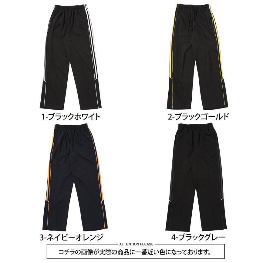 ジョガーパンツ メンズ トラックパンツ ジャージ 下 ワイドライン イージーパンツ サイドライン 1本 2本 ボトムス スポーツウェア トレーニング|topism|11