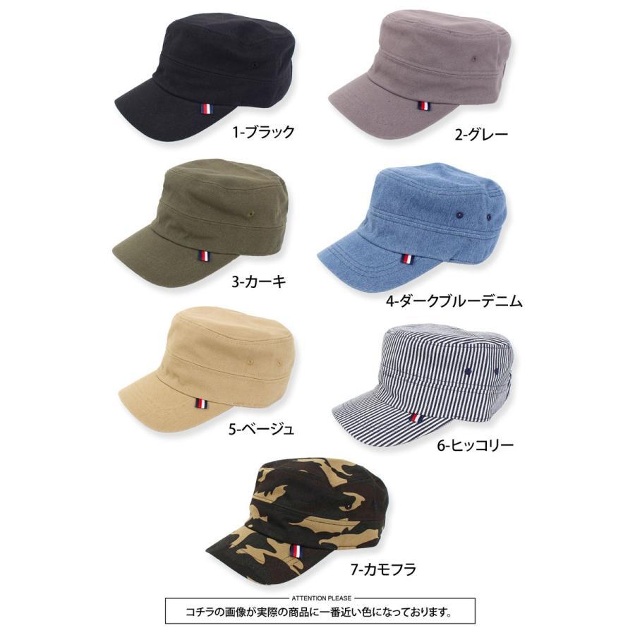 キャップ メンズ ワークキャップ 帽子 キャスケット  無地 コットン 綿 レディース 男女兼用 男性用 女性用 ユニセックス|topism|15