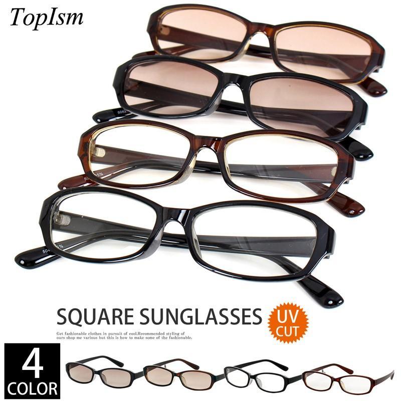 スクエア型サングラス サングラス メンズ 伊達メガネ 眼鏡 メガネ 伊達めがね 黒ぶち眼鏡|topism