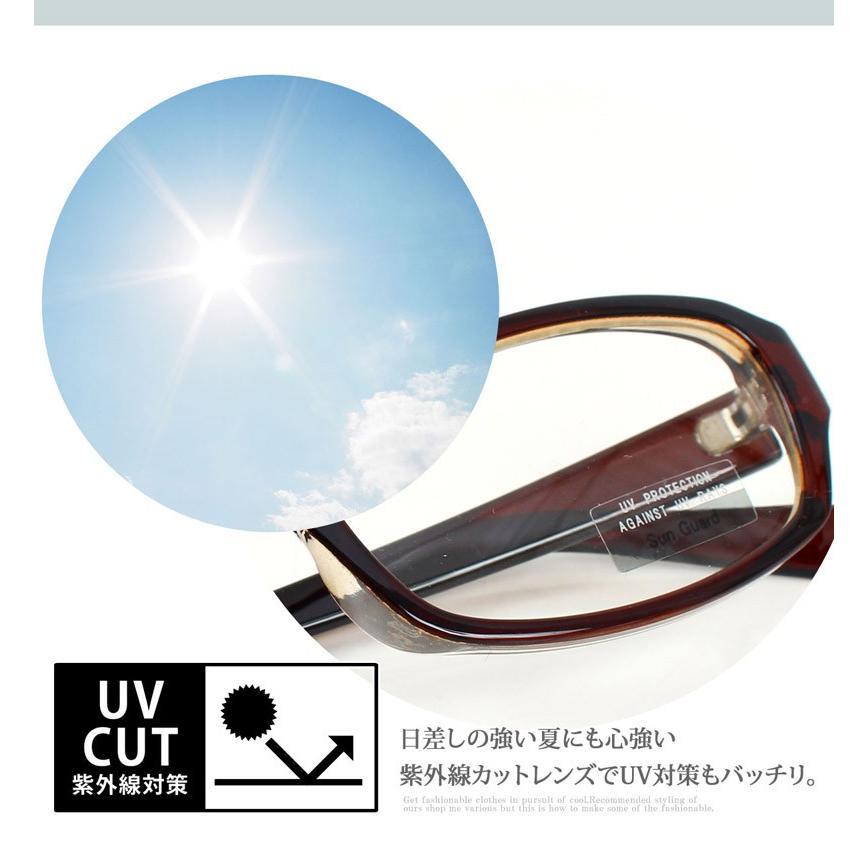 スクエア型サングラス サングラス メンズ 伊達メガネ 眼鏡 メガネ 伊達めがね 黒ぶち眼鏡|topism|03