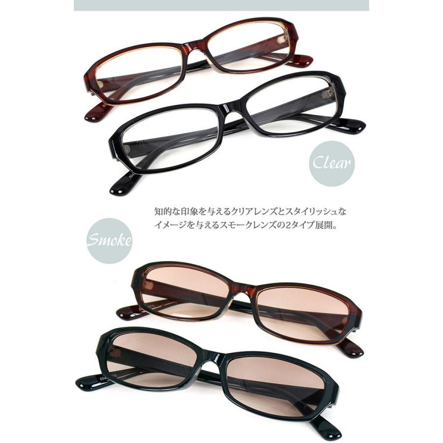 スクエア型サングラス サングラス メンズ 伊達メガネ 眼鏡 メガネ 伊達めがね 黒ぶち眼鏡|topism|04