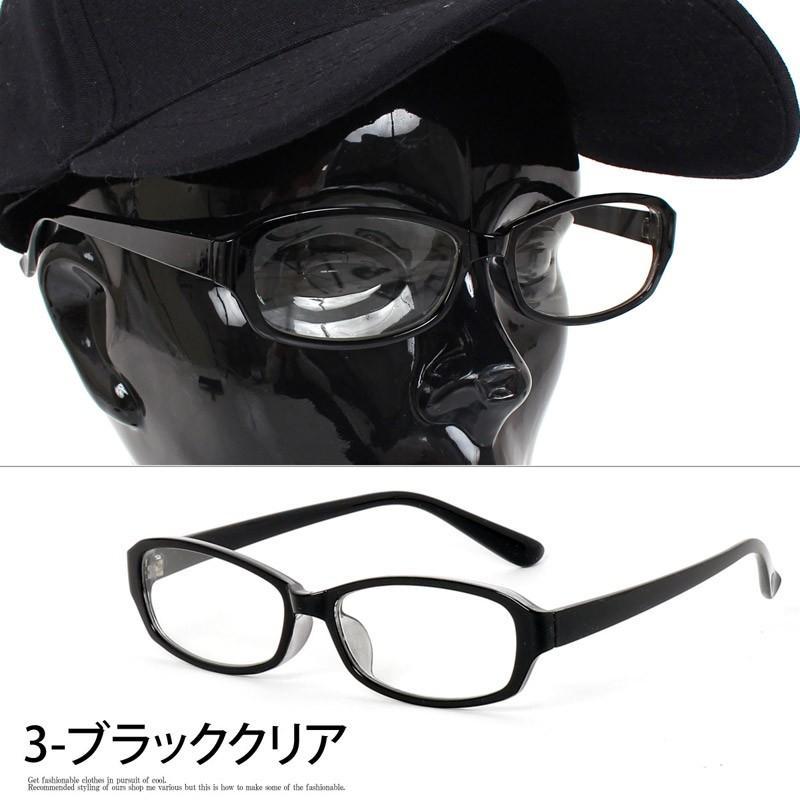 スクエア型サングラス サングラス メンズ 伊達メガネ 眼鏡 メガネ 伊達めがね 黒ぶち眼鏡|topism|08