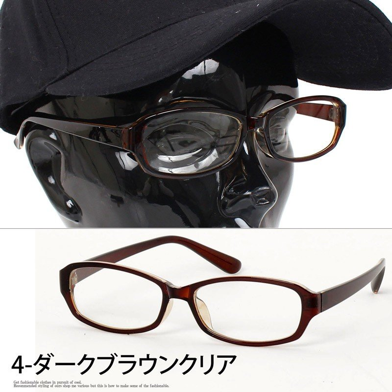 スクエア型サングラス サングラス メンズ 伊達メガネ 眼鏡 メガネ 伊達めがね 黒ぶち眼鏡|topism|09
