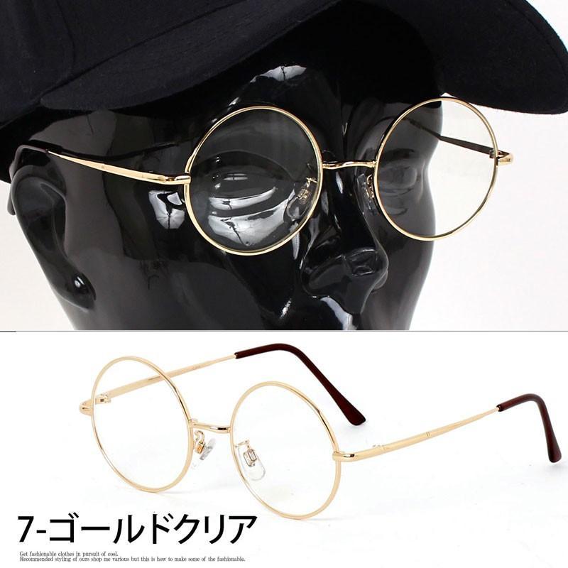 サングラス メンズ カラーレンズ 伊達メガネ 眼鏡 伊達めがね 丸メガネ ラウンドフレーム おしゃれ 人気 スモーク ライトカラー ブルー|topism|12