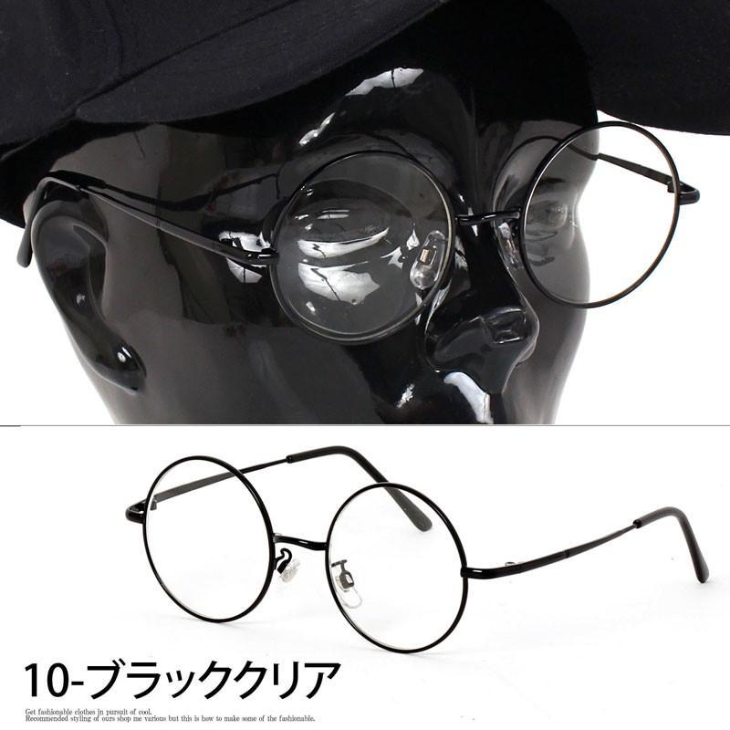 サングラス メンズ カラーレンズ 伊達メガネ 眼鏡 伊達めがね 丸メガネ ラウンドフレーム おしゃれ 人気 スモーク ライトカラー ブルー|topism|15
