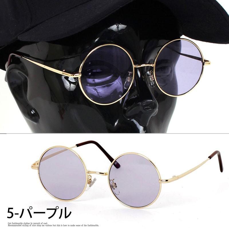 サングラス メンズ カラーレンズ 伊達メガネ 眼鏡 伊達めがね 丸メガネ ラウンドフレーム おしゃれ 人気 スモーク ライトカラー ブルー|topism|10