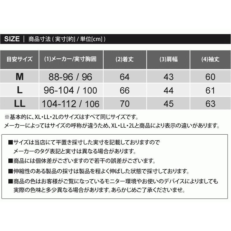フリース メンズ トレーナー 暖あったか 無地 ハーフジップ ニット セーター トップス 秋冬|topism|21