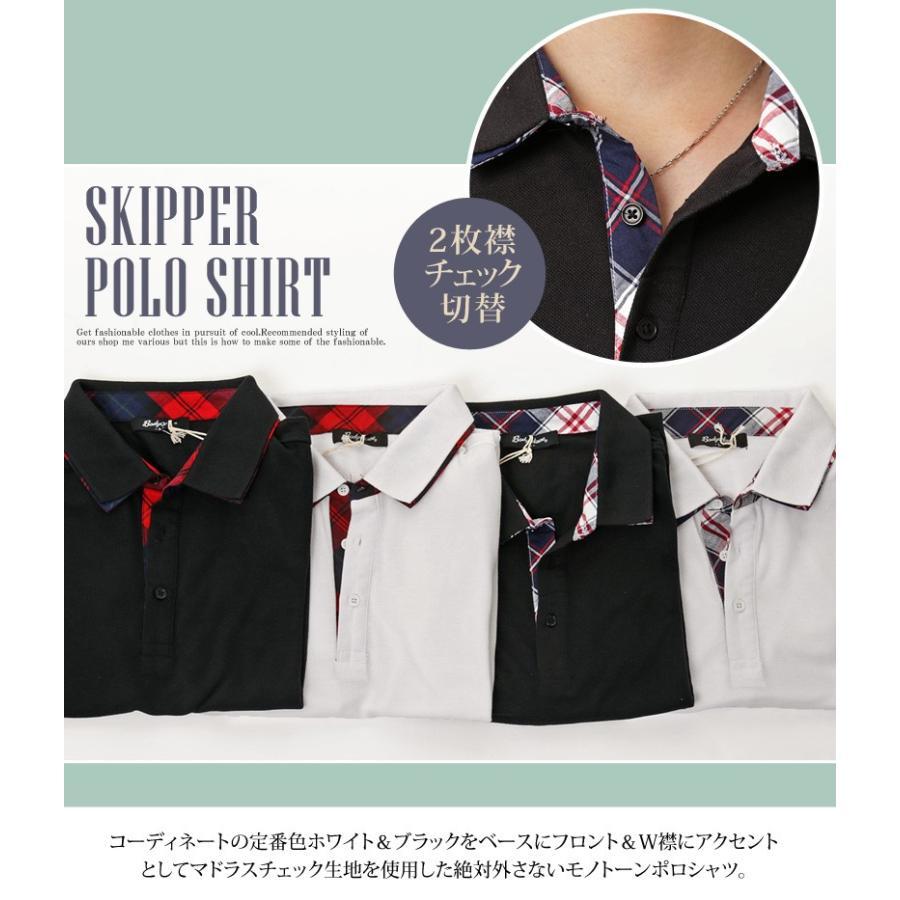 ポロシャツ メンズ 半袖 無地 ポロシャツ 鹿の子 チェック ビズポロ ビジネス Tシャツ 衿 襟 トップス メンズファッション|topism|11