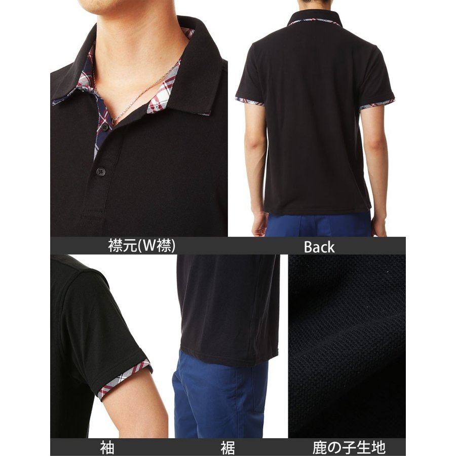 ポロシャツ メンズ 半袖 無地 ポロシャツ 鹿の子 チェック ビズポロ ビジネス Tシャツ 衿 襟 トップス メンズファッション|topism|19