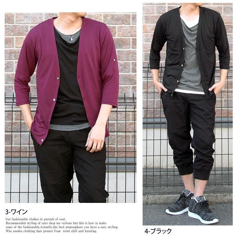 カーディガン カットソー メンズ 2点セット 7分袖 薄手 半袖 ドレープネック Tシャツ 春夏 サマーカーディガン|topism|04