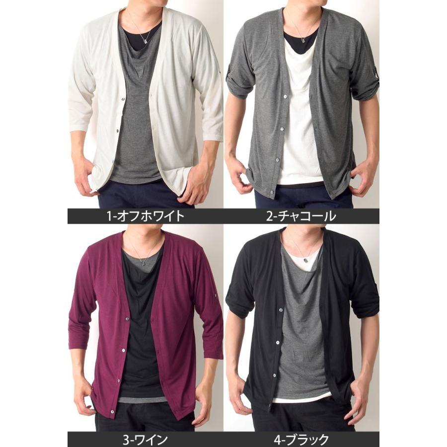 カーディガン カットソー メンズ 2点セット 7分袖 薄手 半袖 ドレープネック Tシャツ 春夏 サマーカーディガン|topism|05