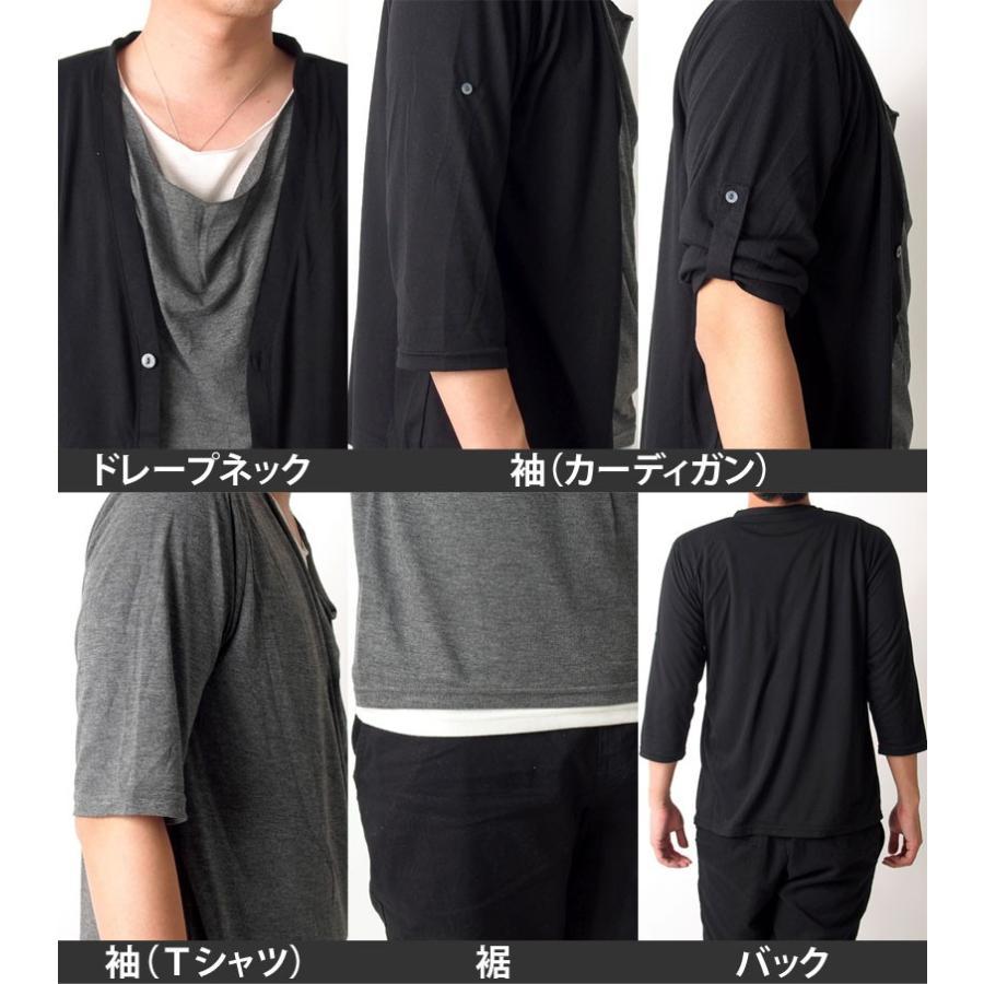 カーディガン カットソー メンズ 2点セット 7分袖 薄手 半袖 ドレープネック Tシャツ 春夏 サマーカーディガン|topism|06