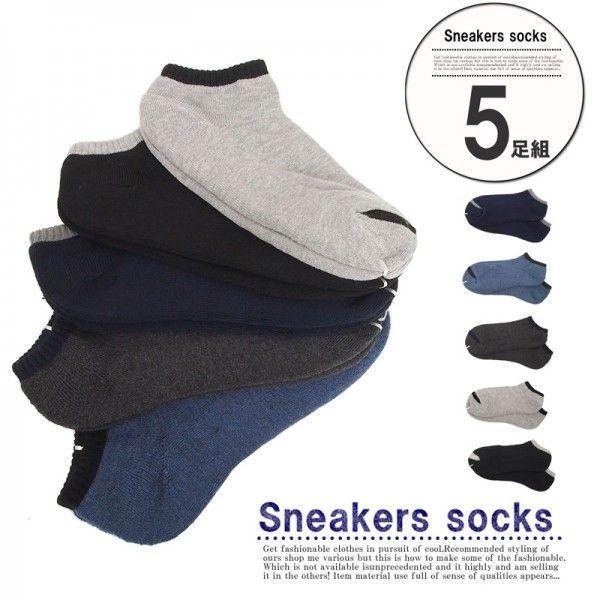 メンズスニーカーソックス 5足セット 靴下 アンクルソックス ショートソックス|topism|04